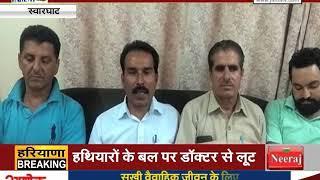 हिमाचल:   कांग्रेस विधायकों के क्षेत्र में सरकार नहीं कर रही काम- कांग्रेस
