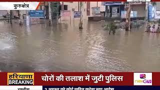 कुरुक्षेत्र: लगातार बारिश से हुआ जलभराव, लोगों को हो रही परेशानी