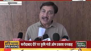 हिमाचल: सुंदरनगर विधानसभा को नहीं मिली कोई नई योजना- पूर्व विधायक सोहन लाल ठाकुर