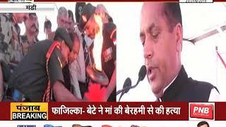 मंडी: कारगिल 'विजय ज्योति' का भव्य स्वागत, CM जयराम ठाकुर भी रहे मौैजूद