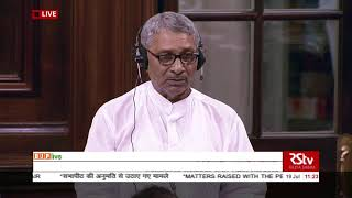Shri Sakaldeep Rajbhar on Matters Raised With The Permission Of The Chair in Rajya Sabha
