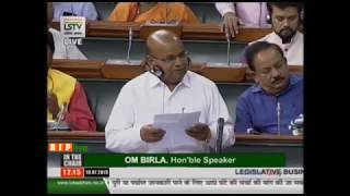 Shri Thawar Chand Gehlot moves The Transgender Persons (Protection of Rights) Bill, 2019