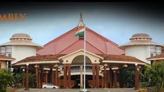 ????LIVE: Goa Assembly Monsoon Session 2019 Day 5 (Part 3)