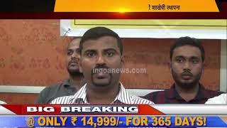 Gomantak Bhandari Samaj Opens Its Tiswadi Branch