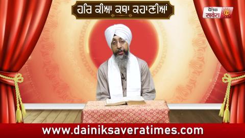 Special: 550वें साल का हर दिन Guru Nanak Dev ji के साथ | EP: 132