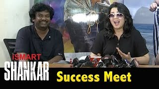Ismart Shankar Movie Success Meet | Puri jaganath, Charmi | Bhavani HD Movies