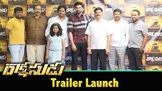 Rakshasudu Trailer Launch | Bellamkonda Sreenivas | Anupama | Bhavani HD Movies
