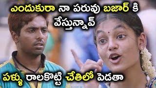 ఎందుకురా నా పరువు బజార్ కి వేస్తున్నావ్  - Latest Telugu Movie Scenes - Jyothika
