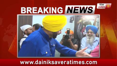 Big Breaking : CM Captain ने Accept किया Navjot Sidhu का Resign