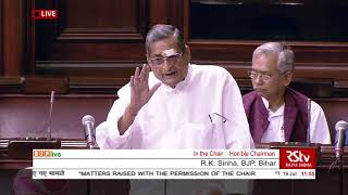 Shri R. K. Sinha on Matters Raised With The Permission Of The Chair in Rajya Sabha