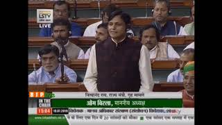 Shri Nityanand Rai's reply on The Protection of Human Rights (Amendment) Bill, 2019 in Lok Sabha