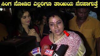 Tara About Sinnga Movie Public Talk || Chiranjeevi Sarja | Sinnga