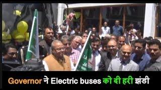 Governor Satyapal Malik ने Electric buses को दी हरी झंडी, प्रदूषण पर नियंत्रण पाने में मिलेगी मदद