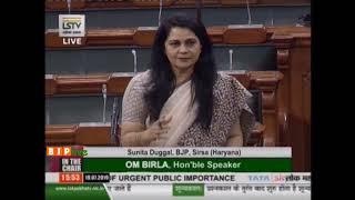 Smt. Sunita Duggal raising 'Matters of Urgent Public Importance' in Lok Sabha