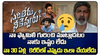 Jagapathi Babu Clarification on Missing His Role in Mahesh Babu Sarileru Neekevvaru | Top Telugu TV