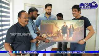 Akkineni Nagarjuna Launches Ninne Pelladutha Movie 1st Look Launch  Star Maa Bigg Boss Telugu 3