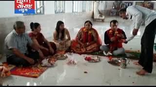 સાવરકુંડલા માનવ મંદિર માં દિવ્યાંગ યુવતી સાજી થતા લગ્ન યોજાય