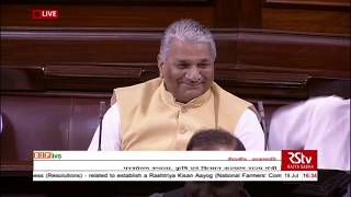 Shri Parshottam Rupala on Rashtriya Kisan Aayog (NFC) to resolve problems faced by the farmers