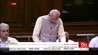 Dr. Vikas Mahatme on Special Mentions in Rajya Sabha: 19.07.2019