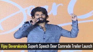 Vijay Devarakonda Superb Speech At Dear Comrade Trailer Launch