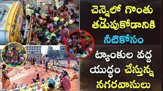 The Reasons Behind Chennai Water Crisis   Full Story