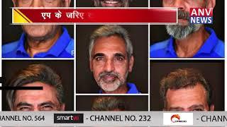 सावधान.....बुढ़ापे के इस नशे पर कहीं पछताना न पड़े...! ANV NEWS
