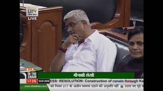 Shri R.K. Singh Patel on the problem of water scarcity and stray cows in the Bundelkhand region
