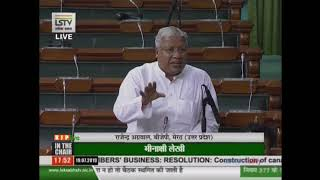 Shri Rajendra Agrawal on the problem of water scarcity and stray cows in the Bundelkhand region