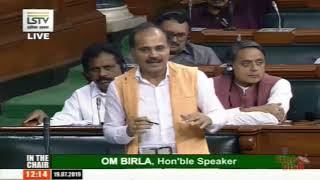 Adhir Ranjan Chowdhury in Lok Sabha on Political Situation in Karnataka