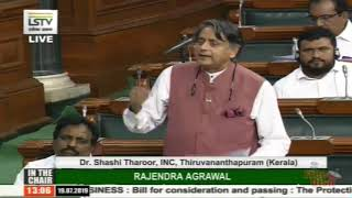 Dr Shashi Tharoor Remarks | The Protection of Human Rights (Amendment) Bill, 2019