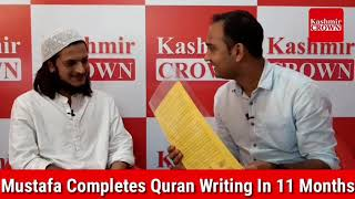 #HandwrittenQuranSpecial Story On Kashmiri Youth Completes Handwritten Quran In 11 Months
