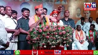 BJP MEETING HELD AT SANGAREDDY DISTRICT MLA RAJA SING & BJP SENIORS LEADERS ATTEND