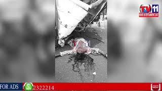 LORRY HIT AUTO 4 MEMBERS SPOT DEAD AT KURNOOL DHOONE ANDHRA PRADESH