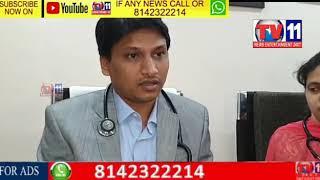 DR.YOUSUF'S HEALTHCARE CENTER FOR ENDOCRINOLOGY & PEDIATRICS. MEHDIPATNAM KAREEB AMBA THEATRE...