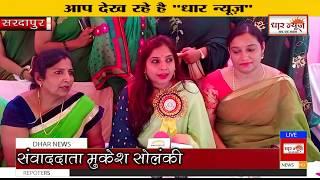 सरदारपुर में वुमन क्लब एवं नगर परिषद् ने मनाया हरियाली महोत्सव लगाए 150 से अधिक पौधे