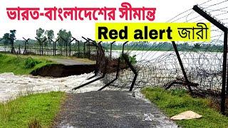 """বন্যার পৰিস্থিতি_""""ভারত-বাংলাদেশর সীমান্ত"""" BSF Border Road (kalir-Alga) """"Assam flood"""" IND-BD Gate"""