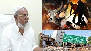 Musalmano Par Desh Mein Zulm | Telangana Mein Masjide Hoo Rahi Hain Shaheed |
