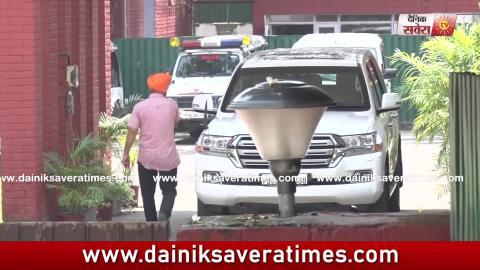 Navjot Sidhu ने खाली की Chandigarh की सरकारी कोठी