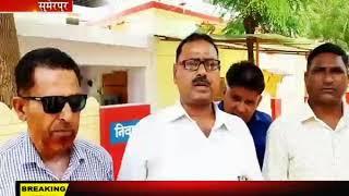 सुमेरपुर में पत्रकार का पुतला फूंकने पर निष्पक्ष जांच की माग