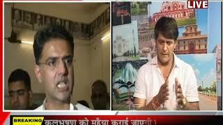 भाजपा ने आखिर क्यों किया प्रश्नकाल  का बहिष्कार ? खास खबर जनटीवी लाइव