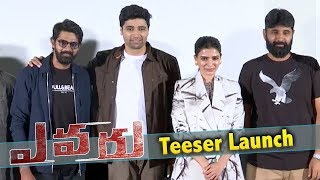 Evaru Movie Teaser Launch Event | Samantha Akkineni | Adivi Sesh || Bhavani HD Movies