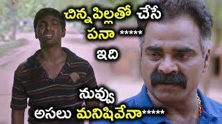 ఒక చిన్న పిల్లతో చేసే పనా *****  ఇది నువ్వు అసలు మనిషివేనా - Latest Telugu Movie Scenes - Jyothika