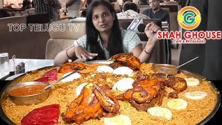 Hyderabadi Biryani Review | Shah Ghouse | Telugu Food Channel | Top Telugu TV