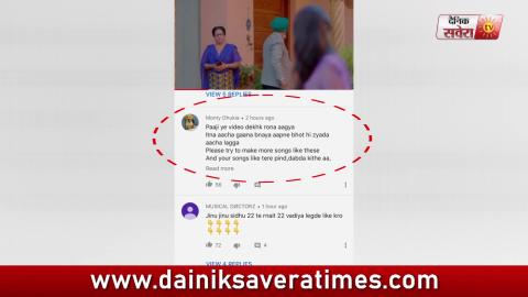 R Nait ਦੇ Fans ਹੋਏ Emotional ਇਹ ਗਾਣਾ ਸੁਣ ਕੇ | Dainik Savera