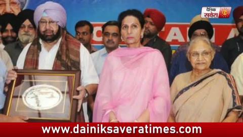 Video- Sheila Dikshit के Death पर भावुक हुए CM Captain