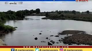 Rajkot: સૌની યોજનાની પાઇપલાઇનમાં ભંગાણ - Mantavya News
