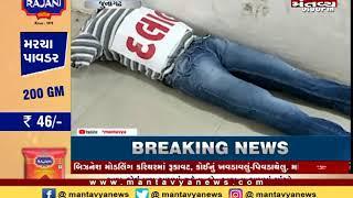 Junagadh: વિનુ અમીપરા પર કોંગ્રેસના કાર્યકર્તાઓ નારાજ - Mantavya News