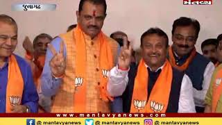 Gujarat NONSTOP   17-07-2019   Mantavya News