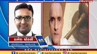 આતંરરાષ્ટ્રીય ક્ષેત્રે ભારતની વધુ એક જીત - Mantavya News