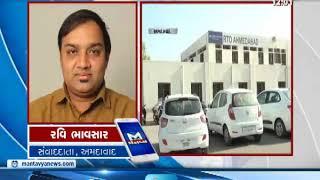 Ahmedabad: RTO નું લાયસન્સ કૌભાંડ ઝડપાયું - Mantavya News